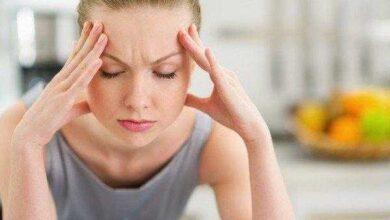Você é uma pessoa tímida, estressada ou inquieta?