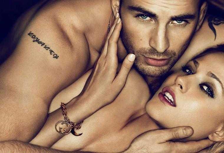 6 coisas que um homem repara em você no primeiro olhar