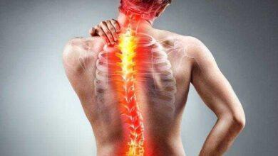 Solução natural para acabar com dores na coluna D