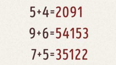 Foto de Se você conseguir resolver essa equação você é um gênio