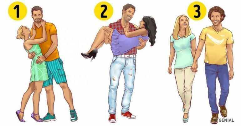 Escolha o casal mais feliz e diremos algo sobre seu relacionamento