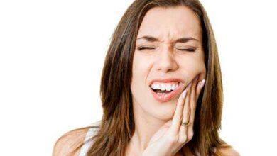 Foto de Remédios caseiros para dor de dente