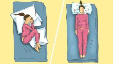 Qual a posição correta de dormir de acordo com o seu problema de saúde 1e