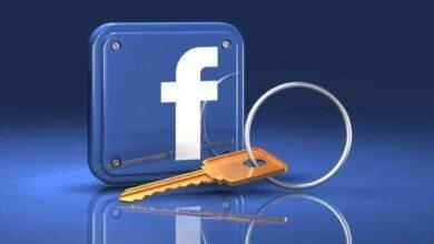 Foto de 5 dicas para proteger seu perfil do Facebook