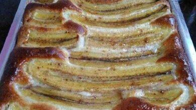 Foto de Bolo de Banana de Liquidificador Simples