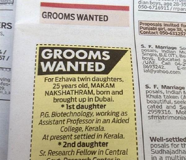 Anúncios de noivos no jornal