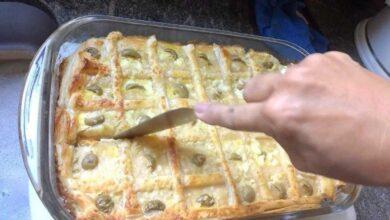 Torta de Frango com Massa Folhada